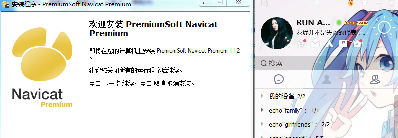 TA%) u {0z) kljvc3p] ~ BB) 32. PNG [windows] the most popular database front-end user interface tool, Navicat for MySQL, the latest version of the industry trends