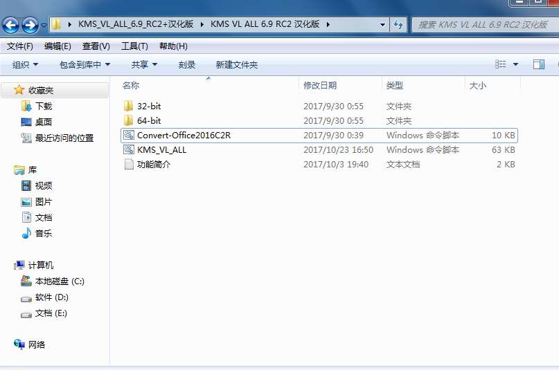 KMS_ VL_ All (6.9 RC2) kms activation is easier_ VL_ All (6.9 RC2) kms activation easier industry trends